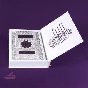 طرح روی جلد قرآن نفیس عروس