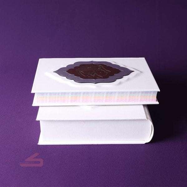 قاب و قرآن سفید