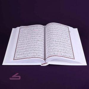 خط و نوشتار قرآن نفیس عروس