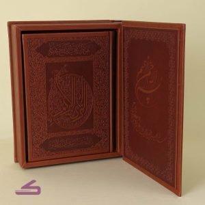 جعبه ی چرمی قرآن رنگ قهو ای