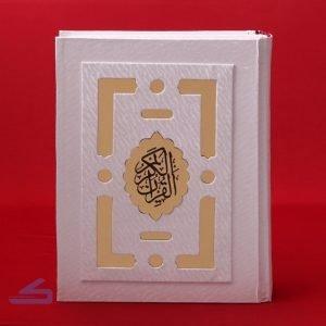 قاب و قرآن عروس