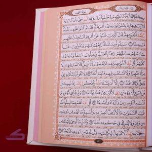 خط و نوشتار قرآن از نمای نزدیک