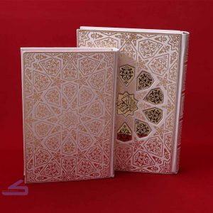 قرآن عروس و داماد مدل شمس