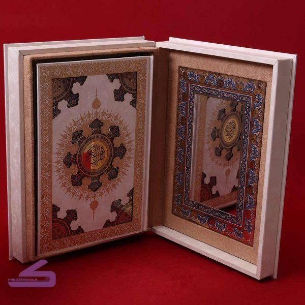قرآن و جا قرآنی برای عروس