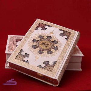 قرآن آینه ای برای عروس