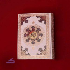 قرآن مدل آینه ای