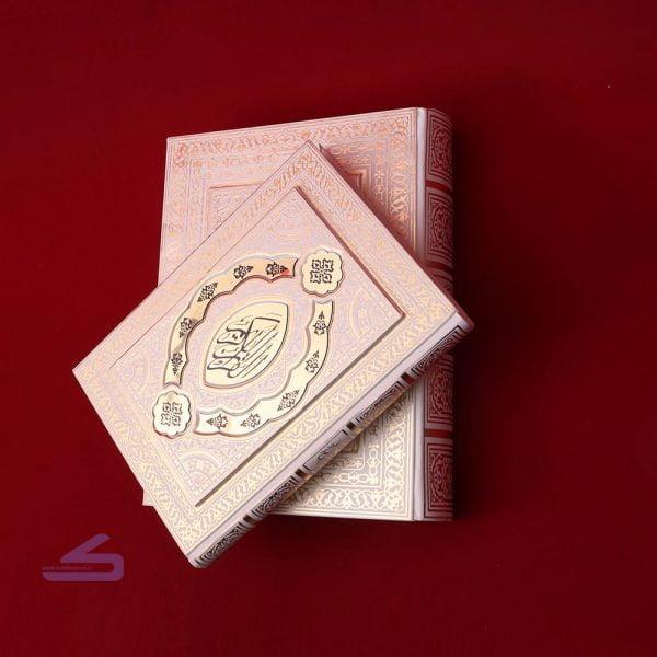 قرآن طلایی