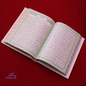 طرح خط و نوشتار قرآن با نقش و نگار طلایی