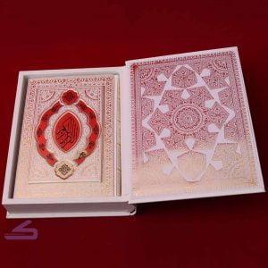 قرآن با نقش و نگار طلایی