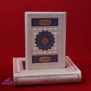قرآن با نقش گل آبی