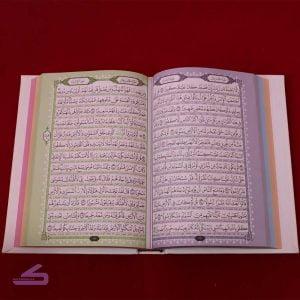 قرآن سفره ی عقد مدل فجر