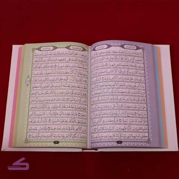 خط و نوشتار قرآن سفره ی عقد