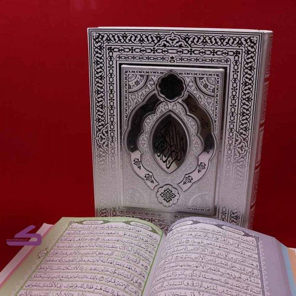 قاب و نوشتار قرآن سفره ی عقد