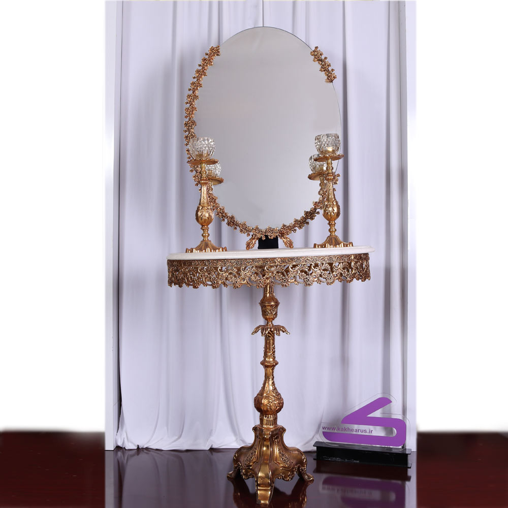 آینه کنسول فورتیک مینو