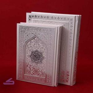 قرآن نقره ای طرح محراب