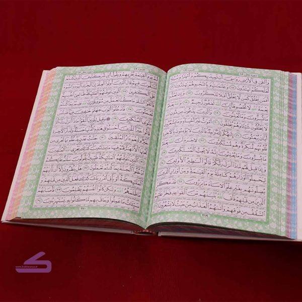 خط و نوشتار قرآن نقره ای