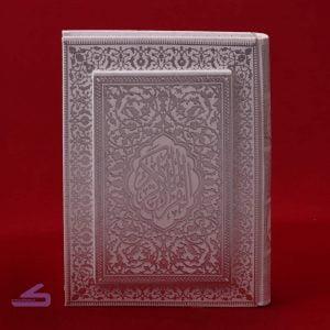 خرید و قیمت قرآن عروس مدل فاطر