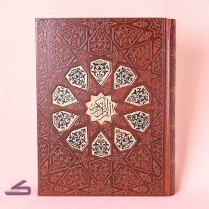 کتاب قرآن چرم