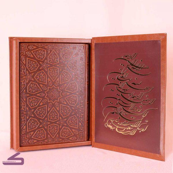 داخل جعبه ی قرآن چرمی