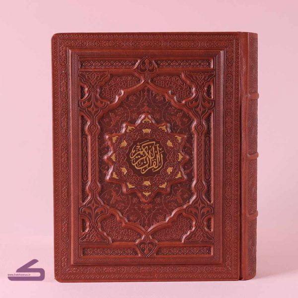 جلد کتاب قرآن چرمی