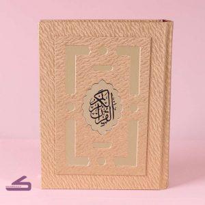 قرآن و جا قرآنی کرم