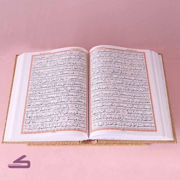 خط و نوشتتار قرآن کریم