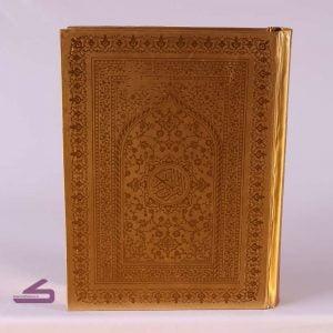 جلد قرآن طلایی مدل جدید