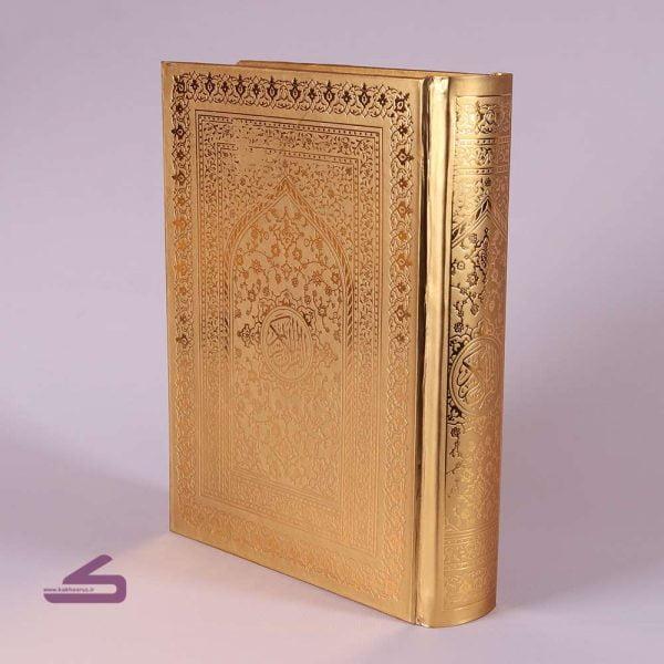 قاب و قرآن طلایی