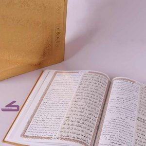 خط و نوشتار قرآن طلایی
