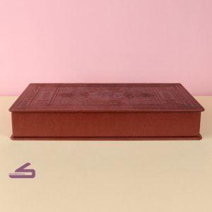 جلد کتاب قرآن معطر