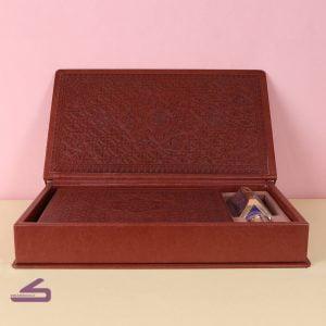 جعبه ی کتاب قرآن عطری