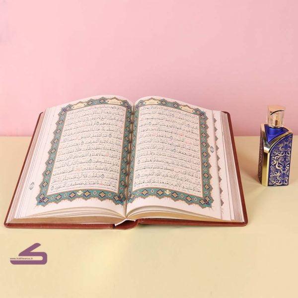 نوشتار قرآن معطر